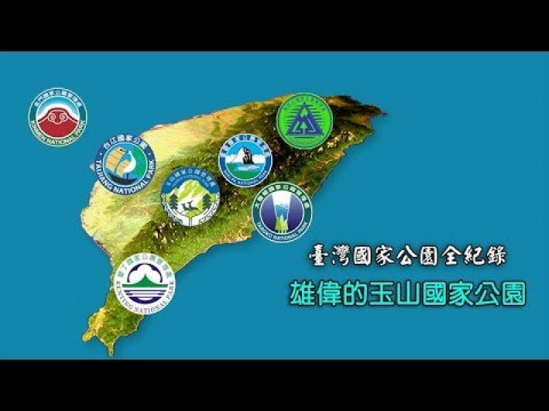 AI introduce Taiwan private recommended scene and travel schedule